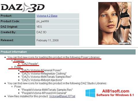 Snimak zaslona DAZ Studio Windows 8.1