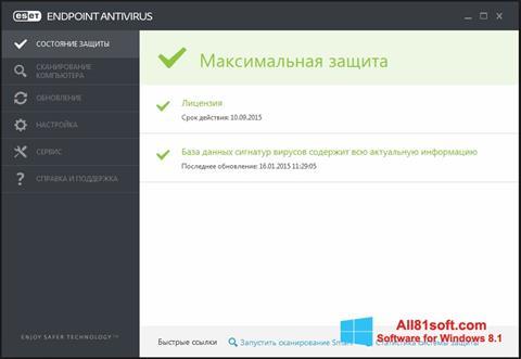 Snimak zaslona ESET Endpoint Antivirus Windows 8.1