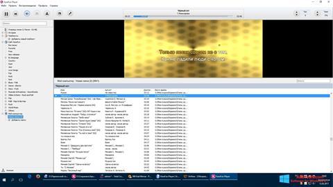 Snimak zaslona KaraFun Windows 8.1