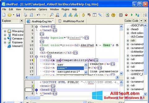 Snimak zaslona AkelPad Windows 8.1