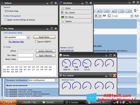 Snimak zaslona ClockGen Windows 8.1