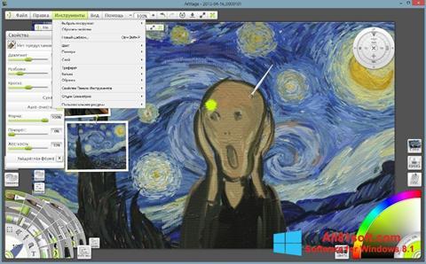 Snimak zaslona ArtRage Windows 8.1