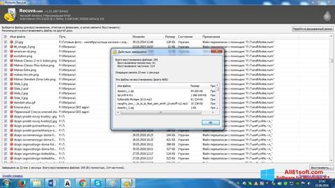 Snimak zaslona Recuva Windows 8.1