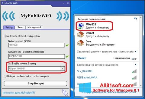 Snimak zaslona MyPublicWiFi Windows 8.1